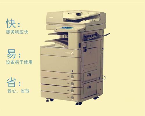 阳泉二手复印机_快易省电子科技_出售二手复印机