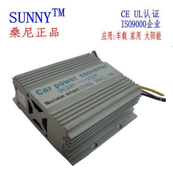 桑尼180W降压器24V转12V车载直流变压器15A汽车音响改装电源转换器