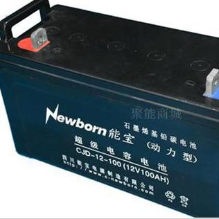 石墨烯基铅碳超级电容电池动力型