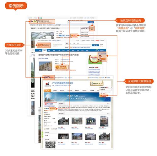 汕头企业建站、航展科技(图)、免费企业建站