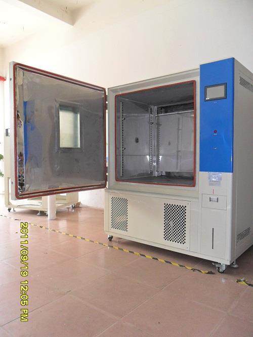 艾博仪器,变频恒温恒湿试验箱,变频恒温恒湿试验箱供应商