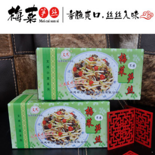 供应 文鸿80克梅菜笋丝不辣 即食方便休闲零食 特产酱菜