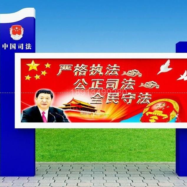 江西新余落地宣传栏厂家鹰潭宣传栏广告牌制作价格