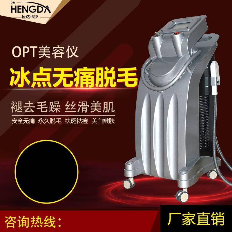 吸附OPT美容仪厂家批发价格 吸附OPT美容仪批发价格