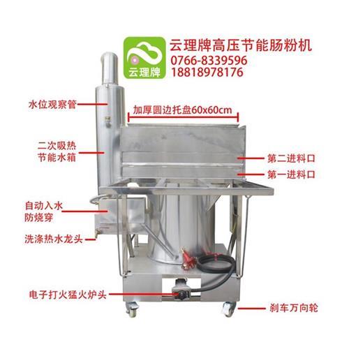 电动石磨|云理机械设备|翠香云理牌电动石磨肠粉培训