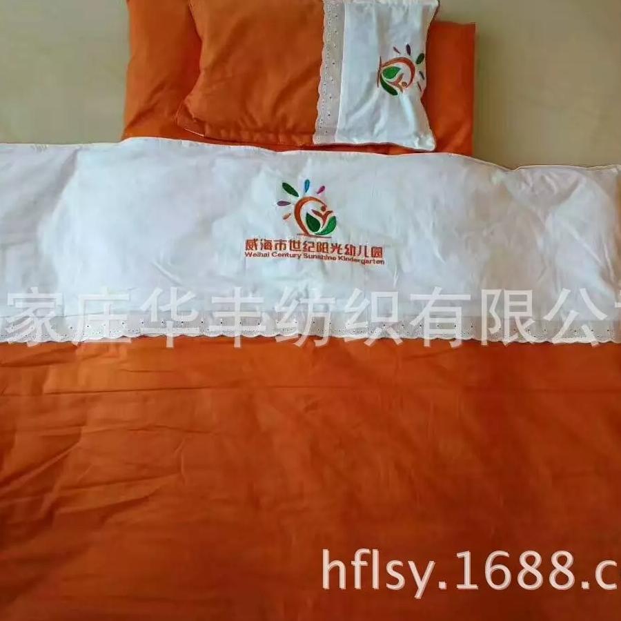 专业生产儿童纯棉床品工厂销售婴幼儿床单被罩枕套可定做