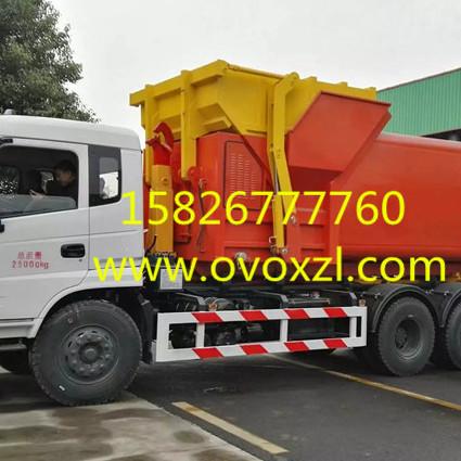 东风专用底盘25吨勾臂式垃圾车
