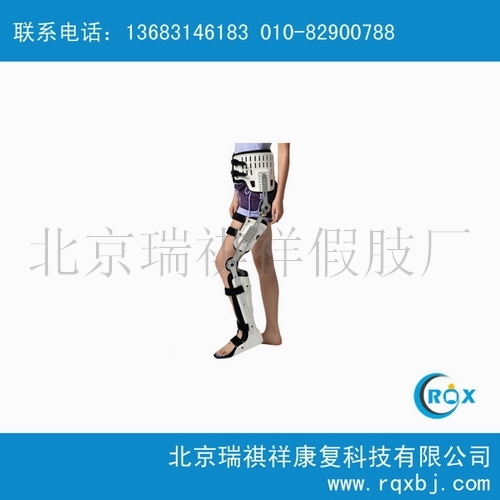 厂家直销髋膝踝足矫形器_安装矫形器