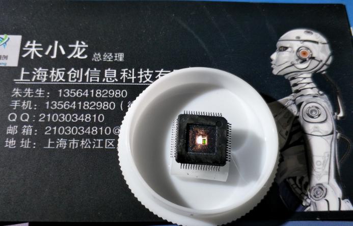 無錫pcb抄板 無錫線路板抄板 無錫芯片解密