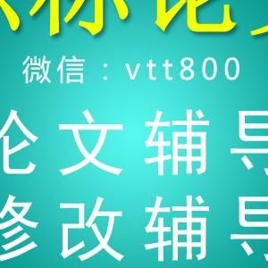 安徽省华笙信息咨询有限公司专注于质量可靠的职称论文发表服务