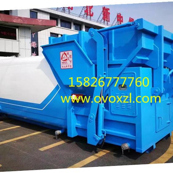 欧威沃20吨移动压缩垃圾站