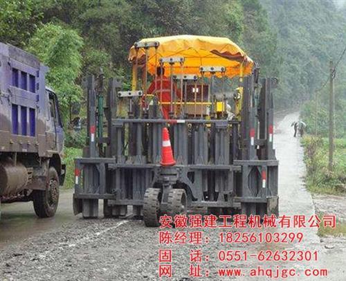 安徽强建(图)|碎石化机械价格|宿州碎石化机械