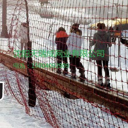 沈阳天瑞成网业 滑雪场专用护网