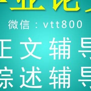 安徽省华笙信息咨询有限公司专注于论文修改器v6.34绿色免费版服务