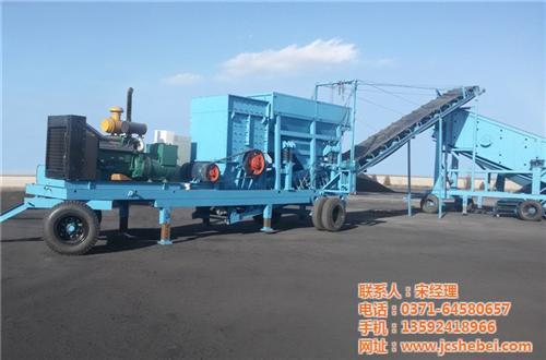 高效铁矿石粉碎机|铁矿石粉碎机|▶瑞元机械◀(在线咨询)