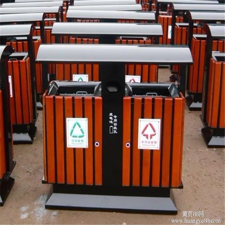 现货钢木桶户外分分类垃圾桶果皮箱街道小区垃圾桶分类桶奥运桶240L垃圾桶