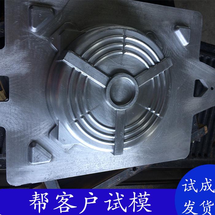衡骏模具专业设计制作型板模具漏模机覆膜砂射芯机等铸造设备