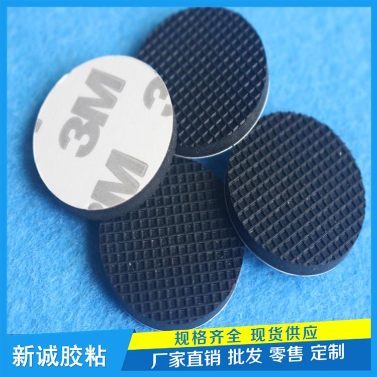 厂家定做自粘橡胶垫 缓冲橡胶垫网格 橡胶脚垫塑料 防震橡胶脚垫