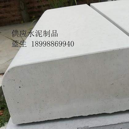 混凝土路侧石 混凝土路缘石 半径R5弯角侧石 广州厂家供应