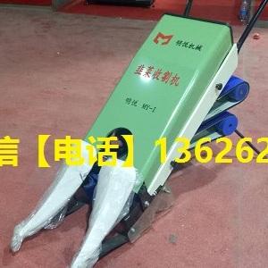厂家批发小型手扶韭菜收割机