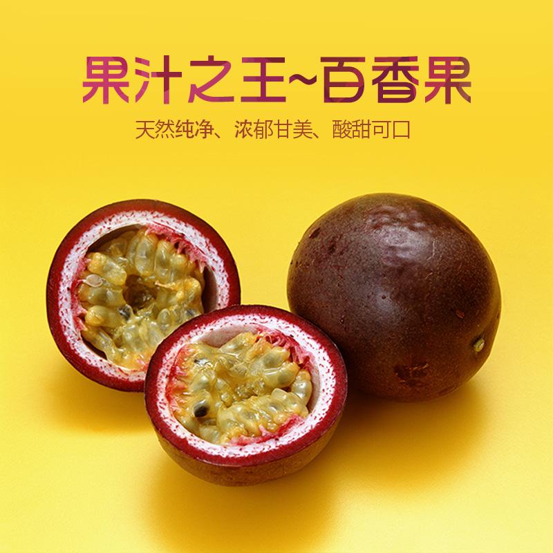 福建仙游新鲜紫色百香果鸡蛋果5斤装小果现摘发货特价包邮