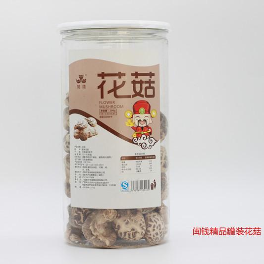 灵宝闽钱食品-盒装干花菇200g