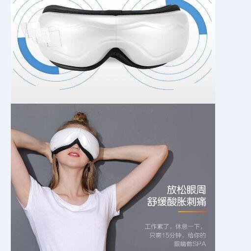 雄健眼部按摩器护眼仪眼睛按摩仪眼保姆热敷黑眼圈眼保仪保护视力