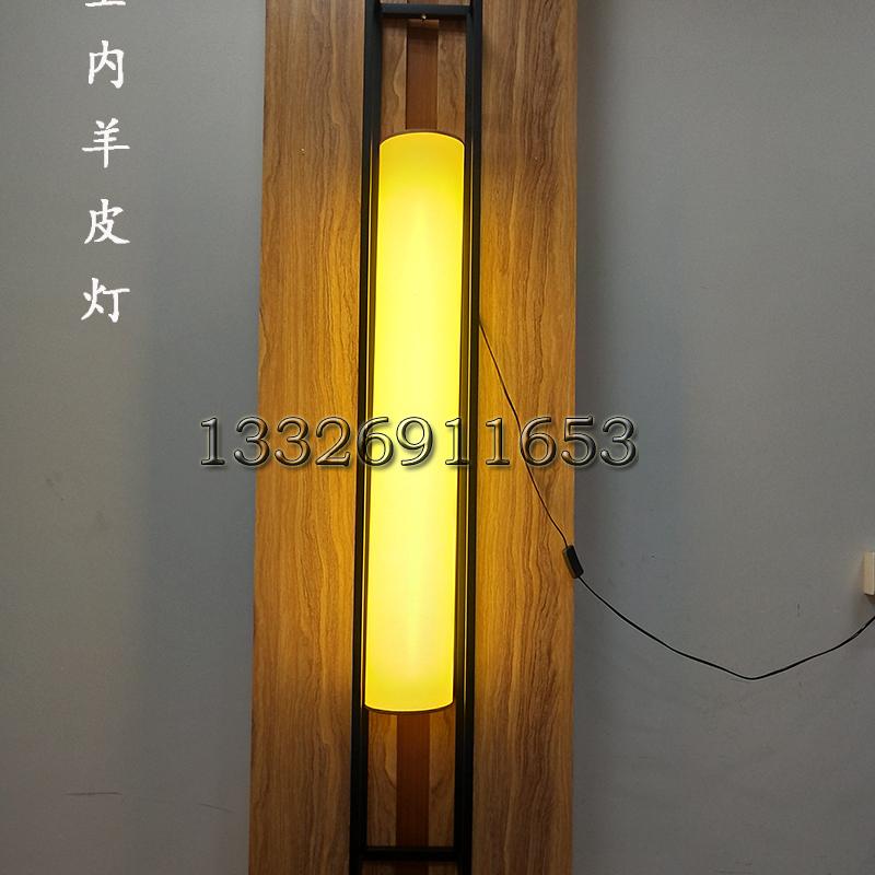 新中式室内羊皮纸灯罩壁灯铁艺哑光墙壁灯家用可定做仿云石灯罩壁灯