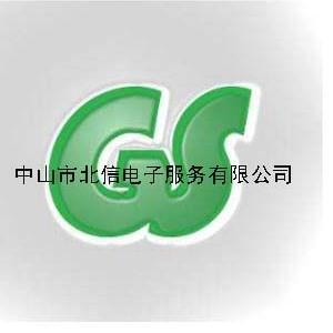 为珠海市企业申请产品认证补贴