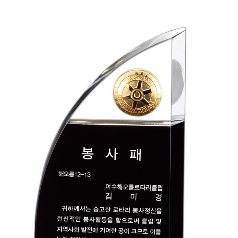 黑白帆船纪念水晶奖牌厂家直销免费排版刻字定制创意水晶奖杯奖牌
