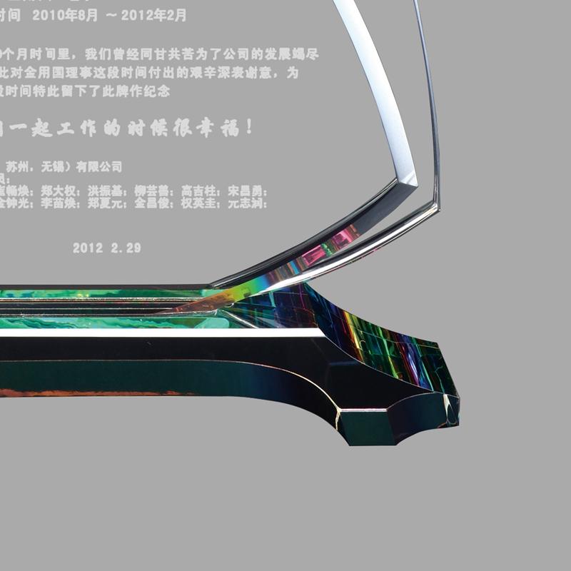新品双层多边形创意水晶奖牌厂家直销免费排版刻字纪念奖杯定制