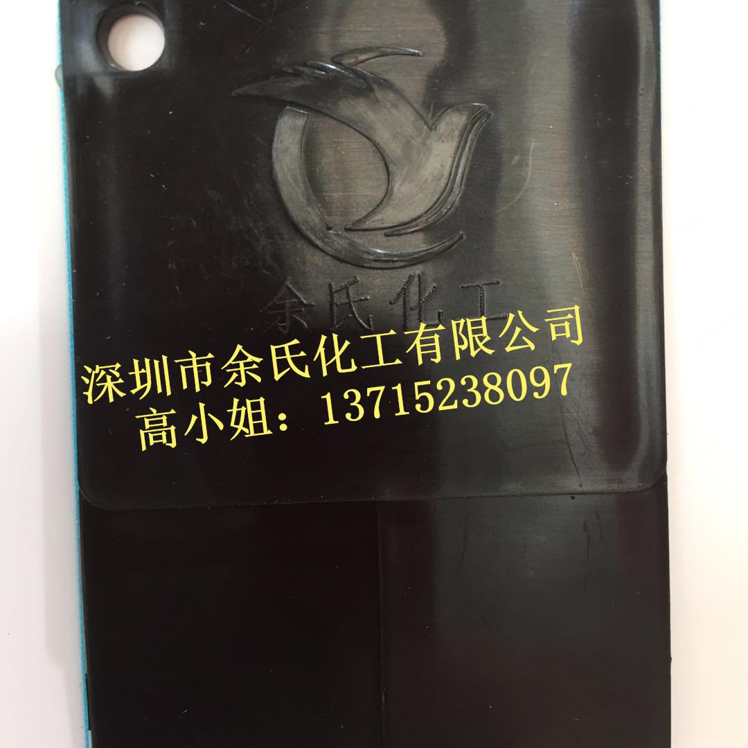 中档《色母粒》黑色母黑种3040黑种塑胶通用