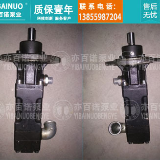 出售FFS364淄博机床厂配套螺杆泵整机