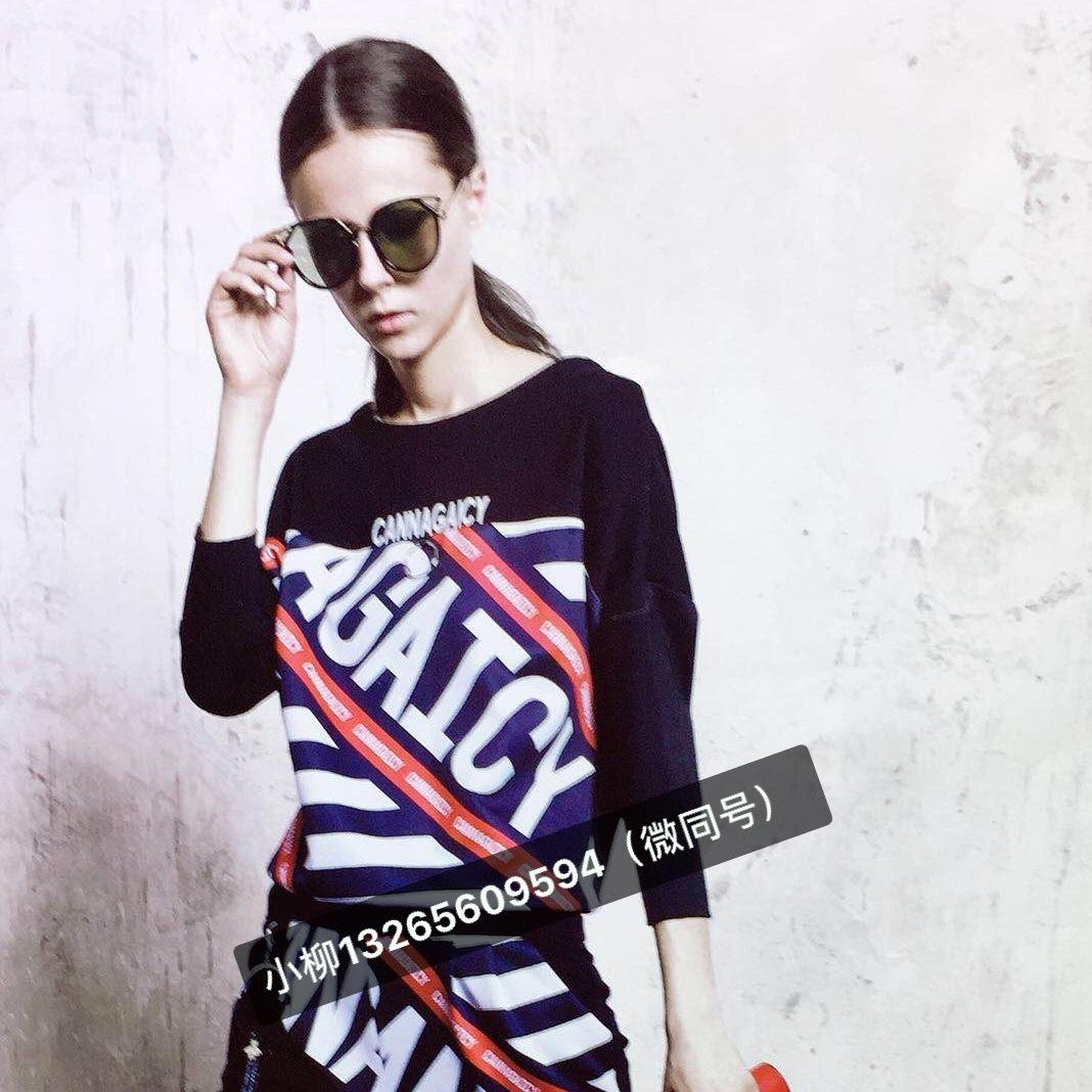 广东潮牌戛娜巨式CANNAGAICY2017秋另有艾安琪魅之女蜂后国际