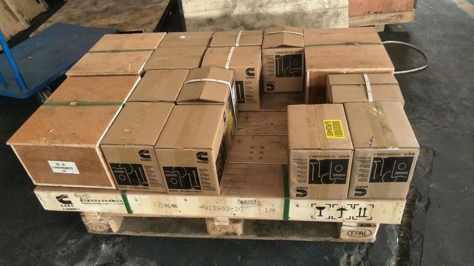 重康K发电机组齿轮室盖板-四配套