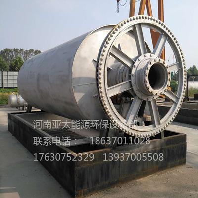 工厂直销  轮胎油  塑料油炼油设备