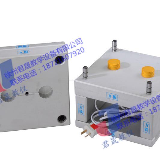 供应君晟JS-ZM1型热销爆款全铝制注塑模具拆装模型