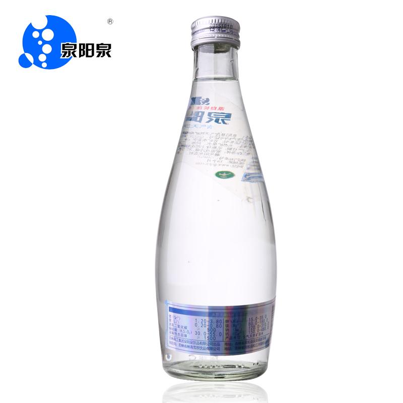 长白山330ml泉阳泉天然含气矿泉水会员专享 (25瓶每箱)