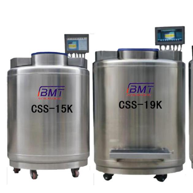 BMT K系列 液氮气相储存罐