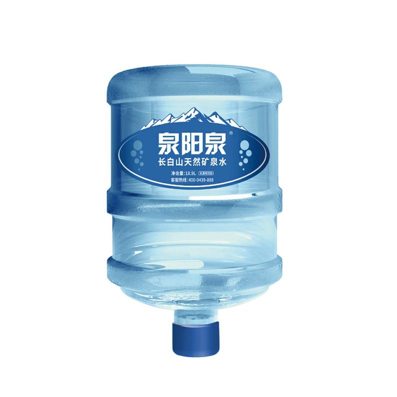 长白山18.9L桶装泉阳泉天然矿泉水会员专享