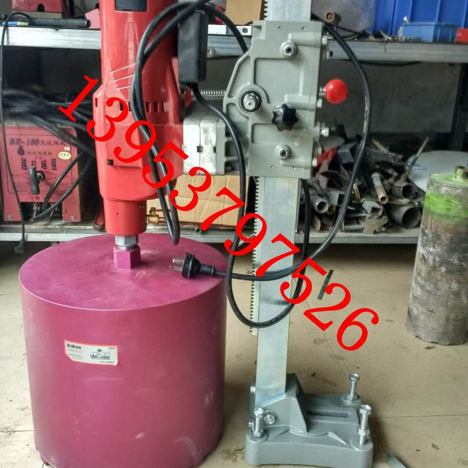 220型水钻  220型水钻钻孔机 手持式水钻