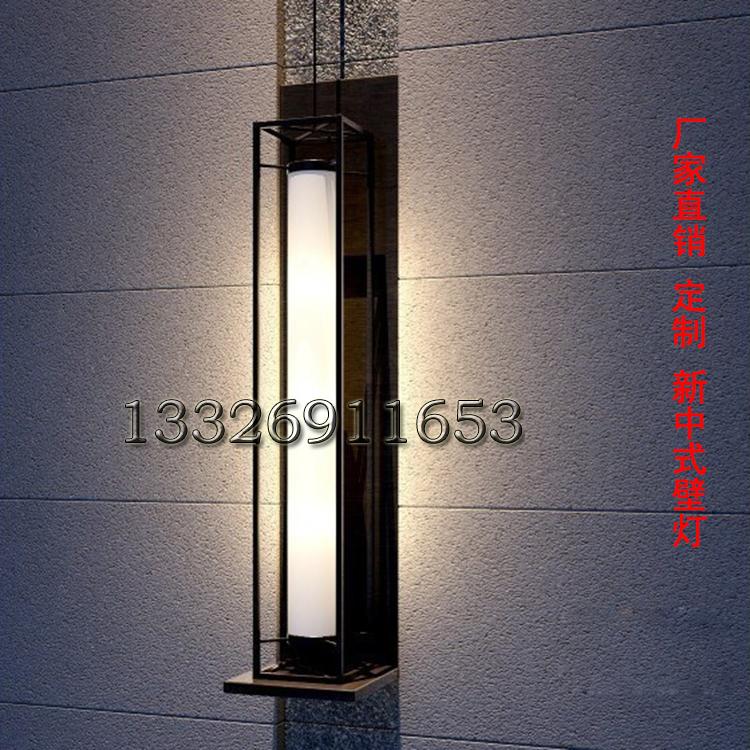 新中式壁灯方形哑光五金圆柱形云石灯罩壁灯2017新款古镇森隆堡出品