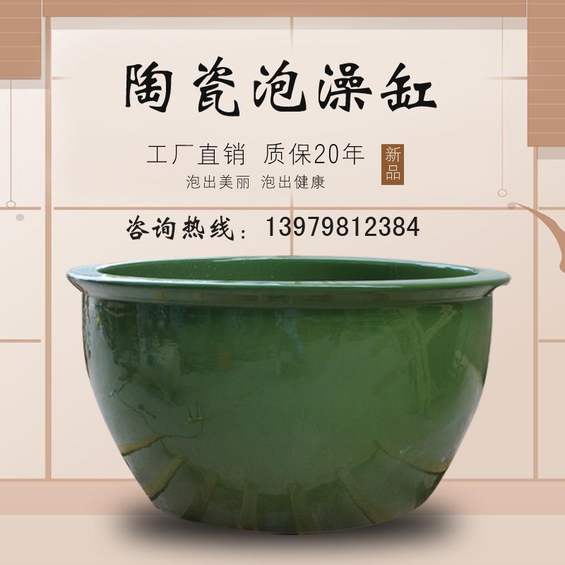景德镇陶瓷泡澡缸温泉洗浴大缸 极乐汤日式挂汤缸风吕缸厂家直销