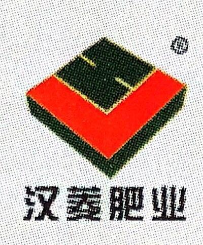 江苏汉菱肥业有限责任公司