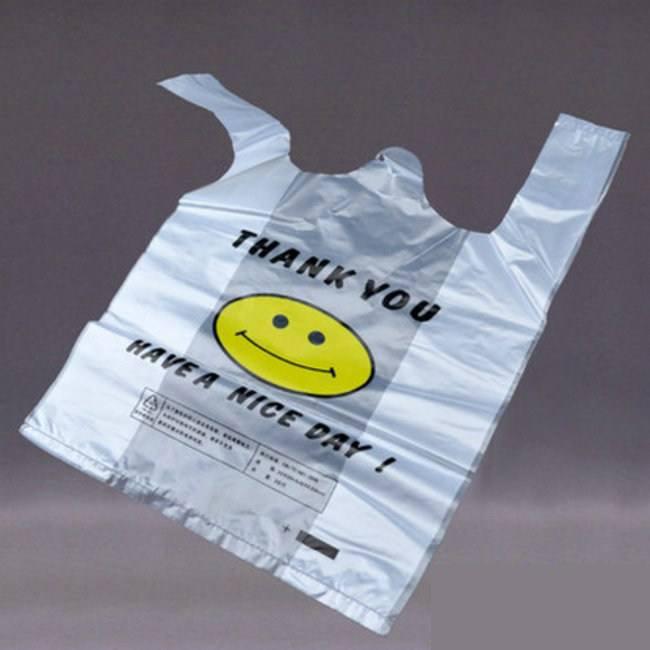 定制塑料手提带 厂家专业制作各种规格图案塑料手提带