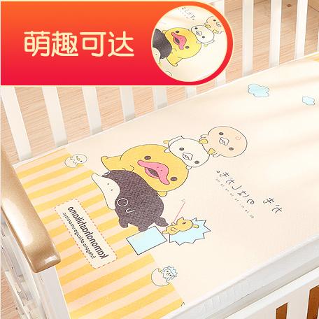 bebivita新生儿隔尿垫婴儿防水可洗床垫