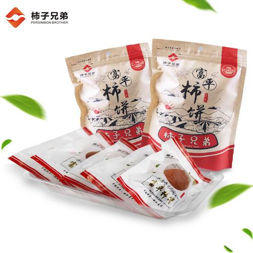 富平柿饼 农家手工制作 甜而不腻 霜降柿饼 一口香 400g 一件两袋