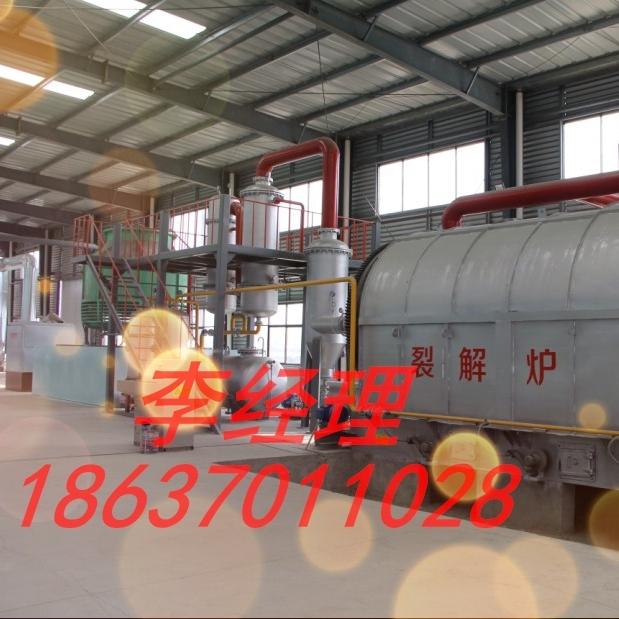 亚太大型环保蒸馏设备厂家  废机油精炼设备  废轮胎炼油   塑料高温裂解设备