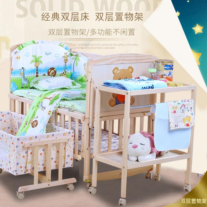 亮贝贝实木多功能宝宝床,摇篮床,新生儿bb床,无漆儿童床,多省包邮