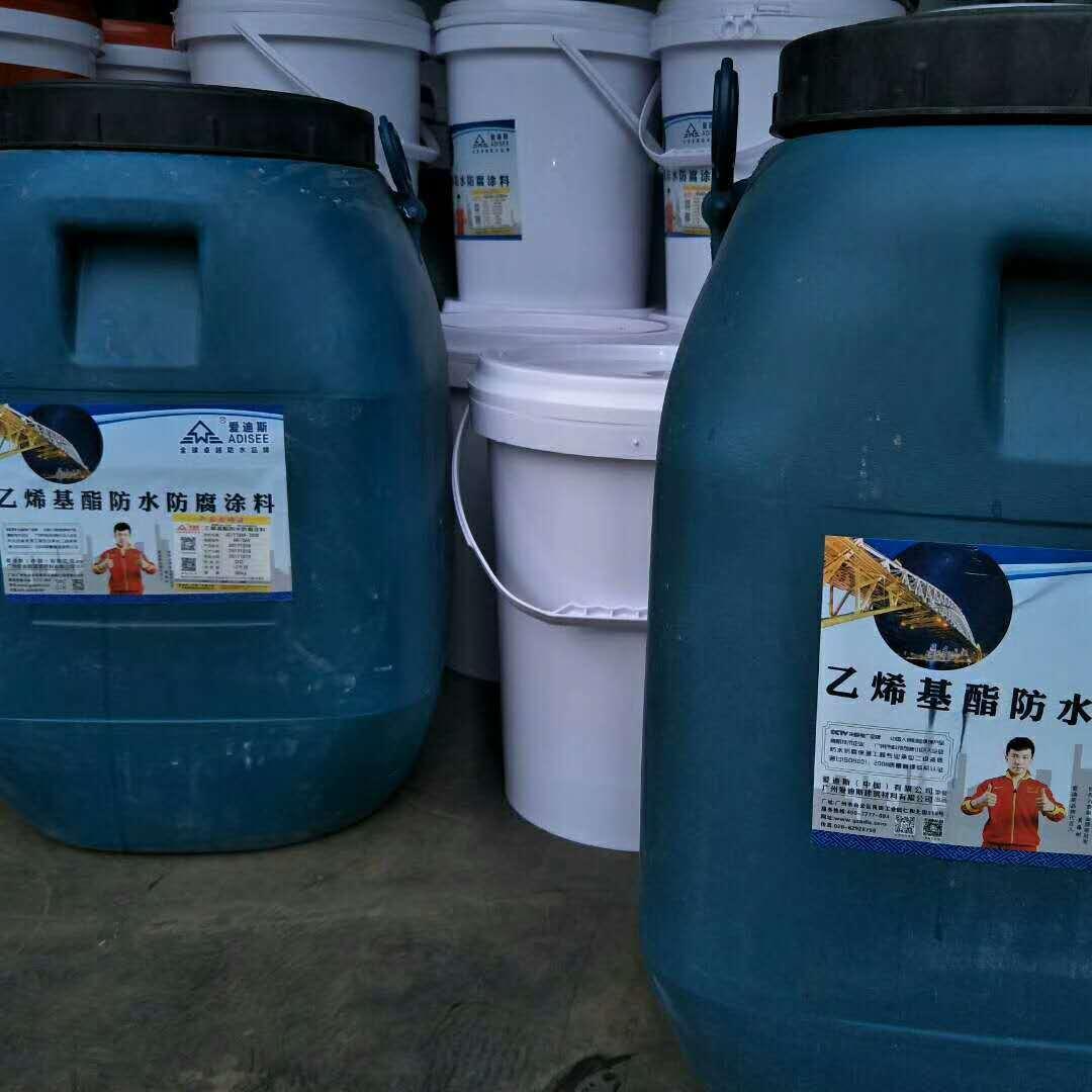 合肥乙烯基酯防腐防水涂料厂家价格